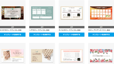 rakusul-shopcard-list-min
