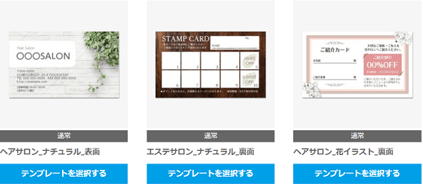 rakusul-template-shopcard-min