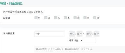 reserva-step4-min