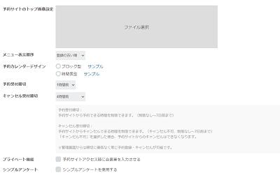 reserva-step5-min