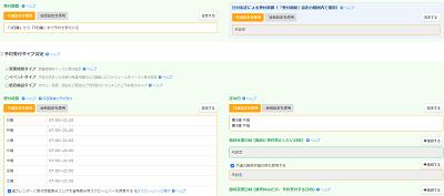 selecttype-start2-min