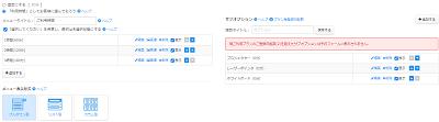 selecttype-start3-min