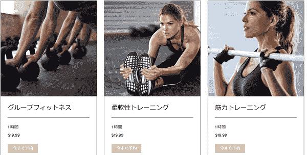 wix-make-homepage-min (1)