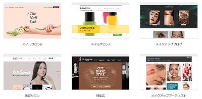 wix-nail-salon-template-min (1)
