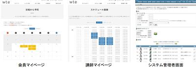 wte-detail-min