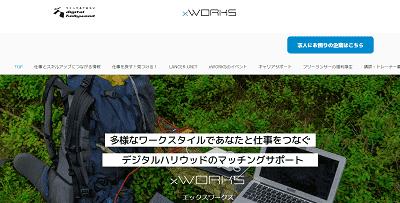 xworks-min
