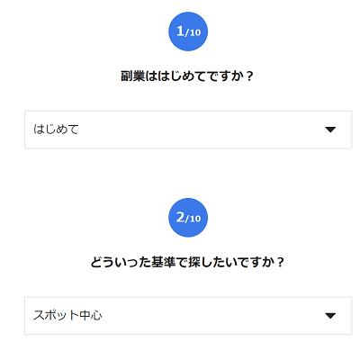 kasooku-start-1-min