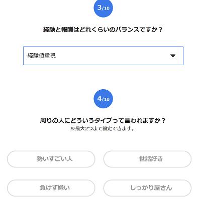kasooku-start-2-min
