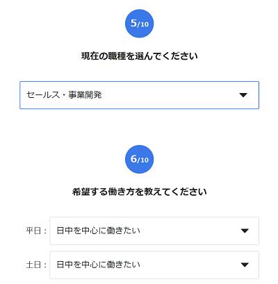 kasooku-start-3-min