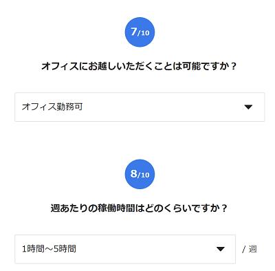 kasooku-start-4-min
