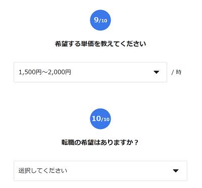 kasooku-start-5-min
