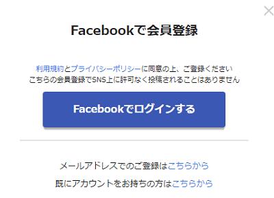 kasoou-user-register1-min