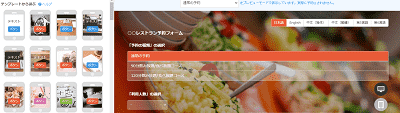 select-type-restaurant-design-template-min