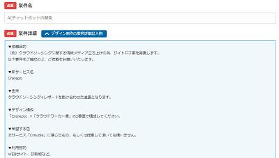 step3-min