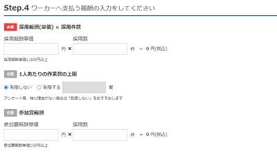 step4-min