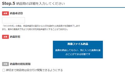 step5-min