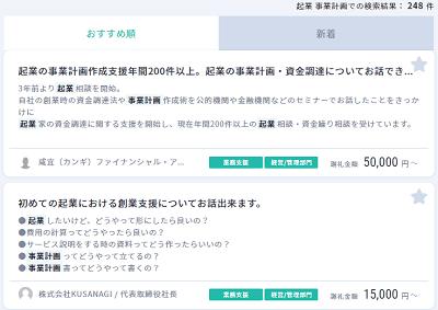 visasq-search-result-min