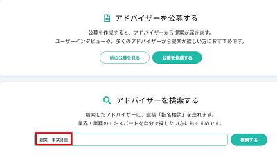 visasq-search-start-min