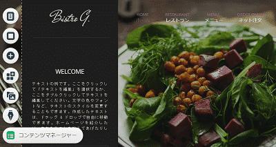wix-restaurant-top-min