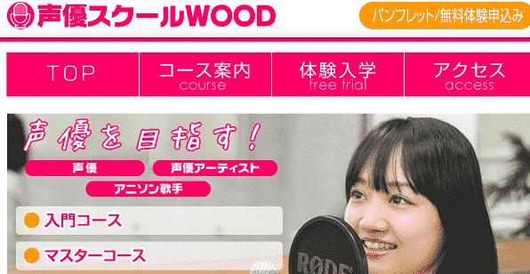 wood-min