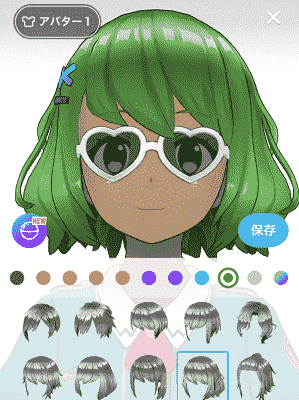 reality-avatar-start