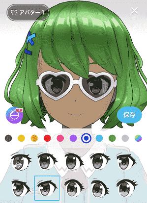 reality-avatar-eye