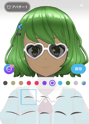 reality-avatar-brow