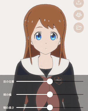 makeavatar-eye-setting