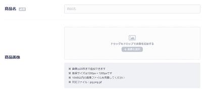 base-degital-contents-start2-min