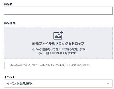 booth-online-shop-make-start6-min