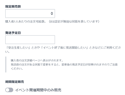 booth-online-shop-make-start9-min