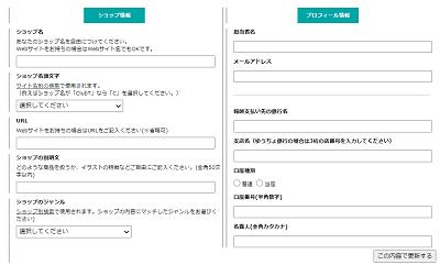 clubt-online-shop-min