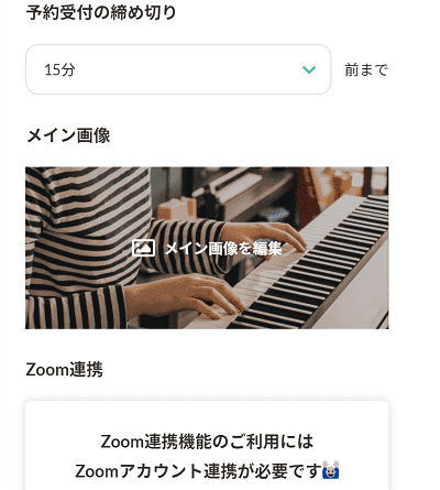 goodpage-lesson-zoom-min