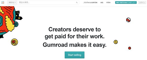 gumroad-min