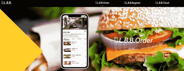 lbb-order-min