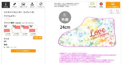 originalprint-template-customization-min