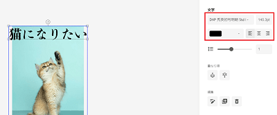 pisivfactory-design-start5-min