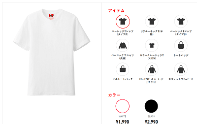 product-select-details-min