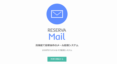 resrva-mail-min