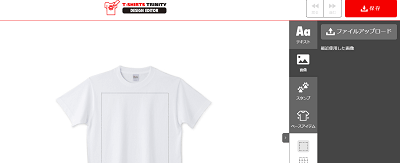 t-sirhts-trinity-design-design-tool-picture-min