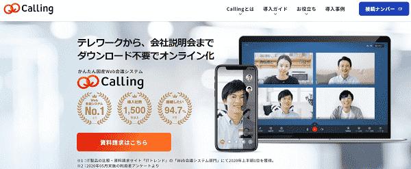 calling-min