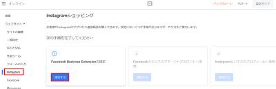 square-online-instagram-min