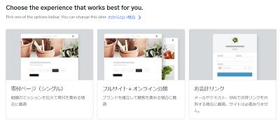 square-online-step10-min