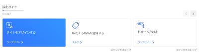 square-online-step11-min