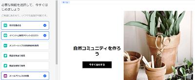 square-online-step12-min