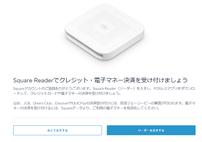 square-online-step7-min