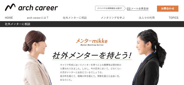 arch-career-min