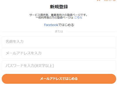 mosh-user-registration-1-min