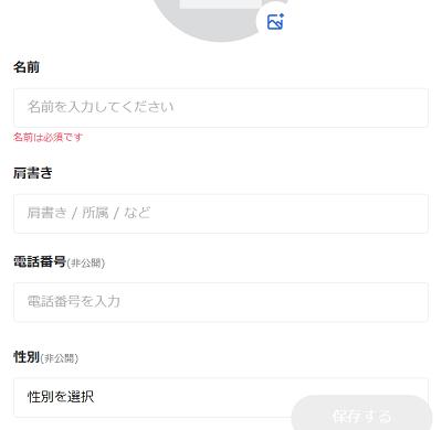 mosh-user-registration-3-min