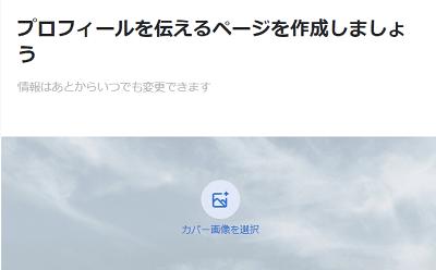 mosh-user-registration-4-min (1)